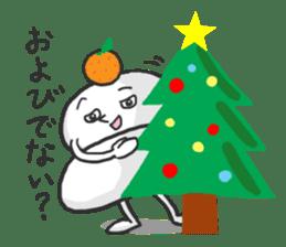 The mochi sticker #741260