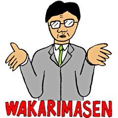 Japanese Businessman Sticker