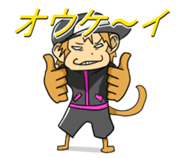 daily life of young monkeys sticker #743825