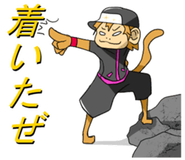 daily life of young monkeys sticker #743835