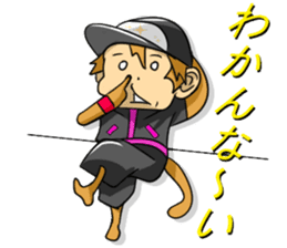 daily life of young monkeys sticker #743839