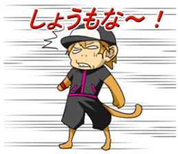 daily life of young monkeys sticker #743842
