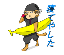 daily life of young monkeys sticker #743845