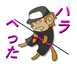 daily life of young monkeys sticker #743848