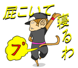 daily life of young monkeys sticker #743852