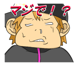 daily life of young monkeys sticker #743856