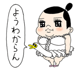 "Sumo Wrestler ""Umi no Umi"" sticker #745567"