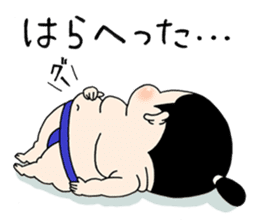 "Sumo Wrestler ""Umi no Umi"" sticker #745577"