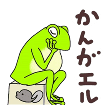Freewheeling frog sticker #746187