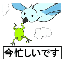 Freewheeling frog sticker #746215