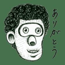 Arigato sticker #746743