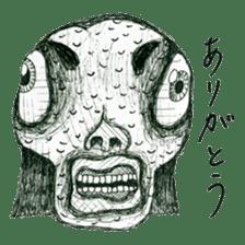 Arigato sticker #746744