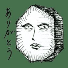 Arigato sticker #746745