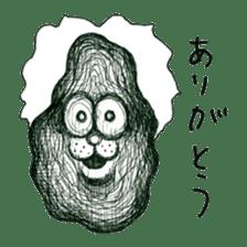 Arigato sticker #746746