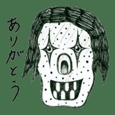 Arigato sticker #746747