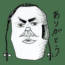 Arigato sticker #746748