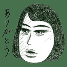 Arigato sticker #746749