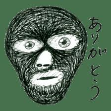 Arigato sticker #746750