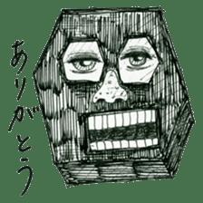 Arigato sticker #746751