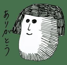 Arigato sticker #746752