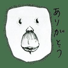 Arigato sticker #746754