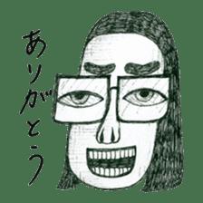 Arigato sticker #746756