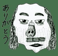 Arigato sticker #746757