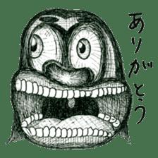 Arigato sticker #746758
