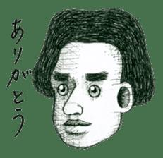 Arigato sticker #746759