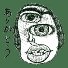 Arigato sticker #746760