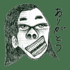 Arigato sticker #746762