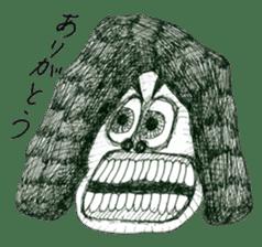 Arigato sticker #746764