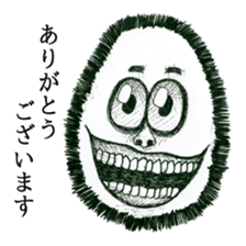 Arigato sticker #746767