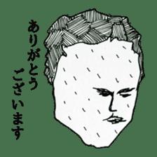 Arigato sticker #746768