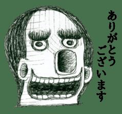 Arigato sticker #746769