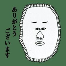 Arigato sticker #746770