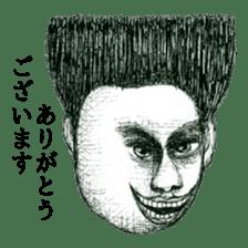 Arigato sticker #746771