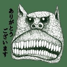 Arigato sticker #746772