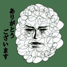 Arigato sticker #746773