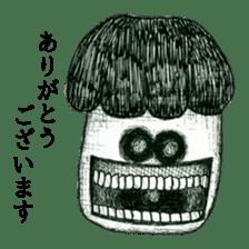 Arigato sticker #746774