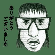 Arigato sticker #746778
