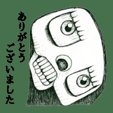 Arigato sticker #746781