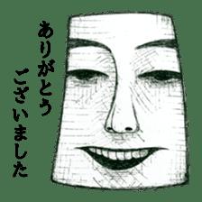 Arigato sticker #746782