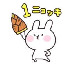 Rabbit and bamboo shoots sticker #747104