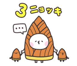 Rabbit and bamboo shoots sticker #747106