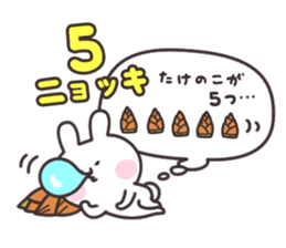 Rabbit and bamboo shoots sticker #747108
