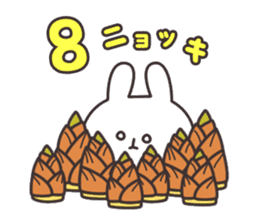 Rabbit and bamboo shoots sticker #747111