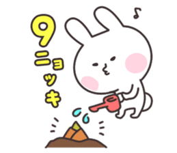 Rabbit and bamboo shoots sticker #747112