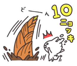 Rabbit and bamboo shoots sticker #747113