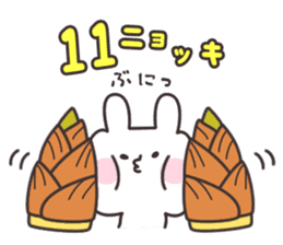 Rabbit and bamboo shoots sticker #747114
